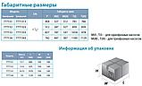 Погружной скважинный насос Aquatica 4SDm4/7 (777131), фото 3