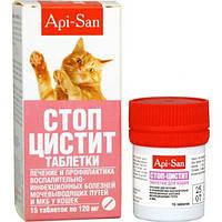 Стоп-Цистит (таблетки) для котов 15шт.