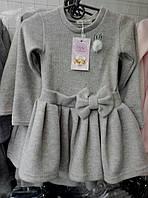 Платье для девочки мелкая вязка 3-6 лет с длинными рукавами серого с бантиком цвета