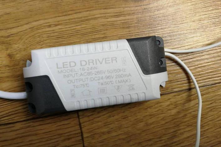 Драйвер для Led светильников 18-24W Sirius, фото 2