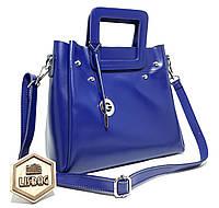 Шикарная Синяя женская сумка Galanty из натуральной кожи для любого сезона, фото 1