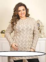 bc7f5a9f26b Длинный женский свитер из мелкой эластичной вязки Размер  48-50 с яркими  зимними узорами