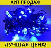 Гирлянда с черным проводом 7 и лампой Рубинка 100LED (синий) LED100B-7!Спешите Купить