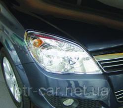 Накладка на фари (HB, 2 шт, пласт) - Opel Astra H 2004-2013 рр ..