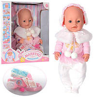 Пупс Baby Born BL010A-S-UA 42 см, горшок, подгузник, соска, посуда, каша, бутылочка, резинки, в коробке
