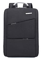 Рюкзак городской Package для ноутбука черный, фото 1
