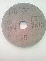 Круг шлифовальный серый 14А F150 СТ-СМ 200х16х32