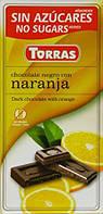 Черный Шоколад Torras без сахара, с апельсином 75g, Испания