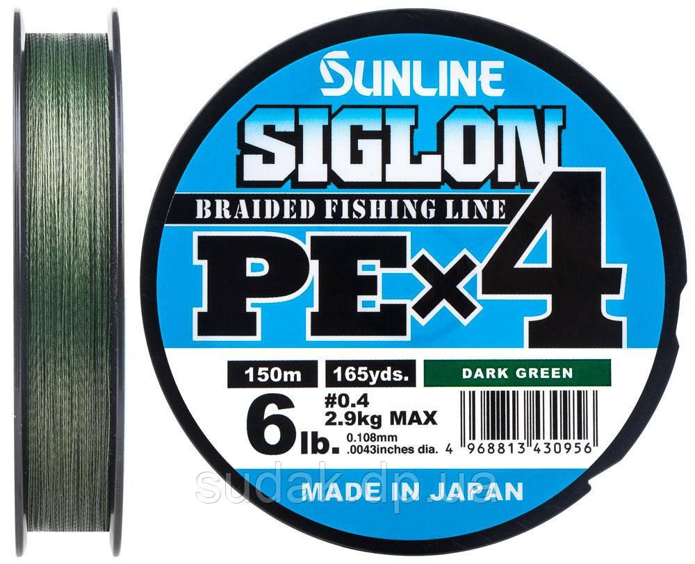 Шнур Sunline Siglon PE х4 150m (зеленый) #0.4/0.108mm 6lb/2.9kg