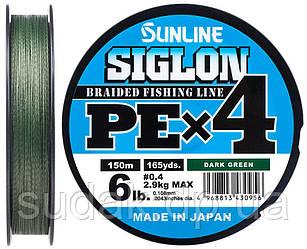 Шнур Sunline Siglon PE х4 150m (зелений) #0.4/0.108 mm 6lb/2.9 kg