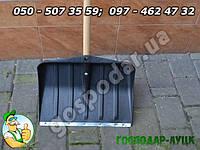 Лопата для снега пластиковая с черенком, ширина захвата 42см