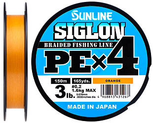 Шнур Sunline Siglon PE х4 150m (оранж.) #0.2/0.076 mm 3lb/1.6 kg