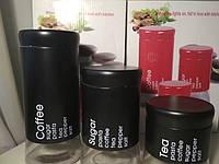 Набор банок для сыпучих продуктов А- Плюс