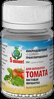 """Микроудобрения """"5 ELEMENT""""  для листовой обработки томатов"""