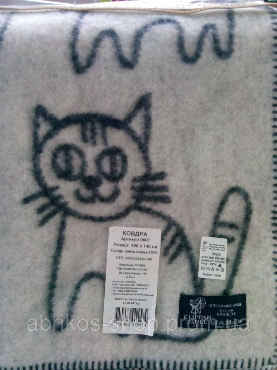 Детское, шерстяное одеяло -  Коты   Klippan Saule (Riga )