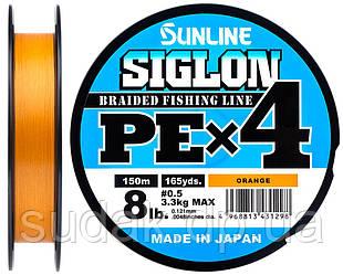 Шнур Sunline Siglon PE х4 150m (оранж.) #0.5/0.121 mm 8lb/3.3 kg