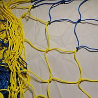 Сетка для футзала, гандбола «ЭЛИТ» желто-синяя (комплект из 2 шт.)