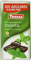 Черный Шоколад Torras без сахара, с мятой 75g, Испания