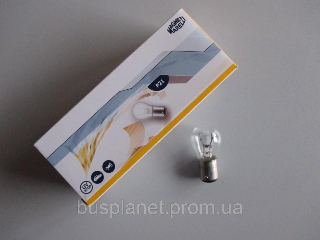 Лампочка двух-контактная p21 12v 21/5w