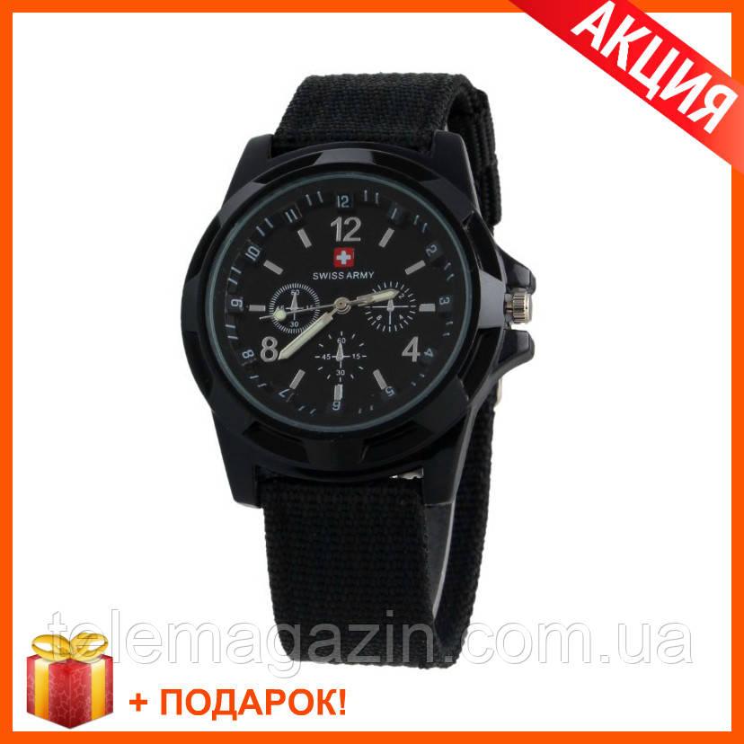 Часы наручные телемагазин часы шарк купить оптом