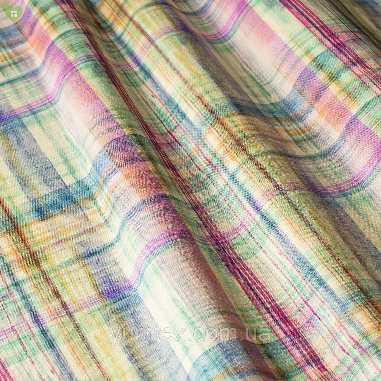 Декоративная ткань с мелкими размытыми квадратами голубого и розового цвета Испания