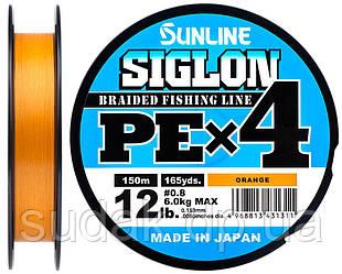 Шнур Sunline Siglon PE х4 150m (оранж.) #0.8/0.153 mm 12lb/6.0 kg