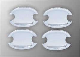 Мыльнички (4 шт, пласт) - Seat Toledo 2012+ гг.