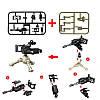 Военный конструктор, Крупнокалиберное оружие, аналог лего, BrickArms, фото 3