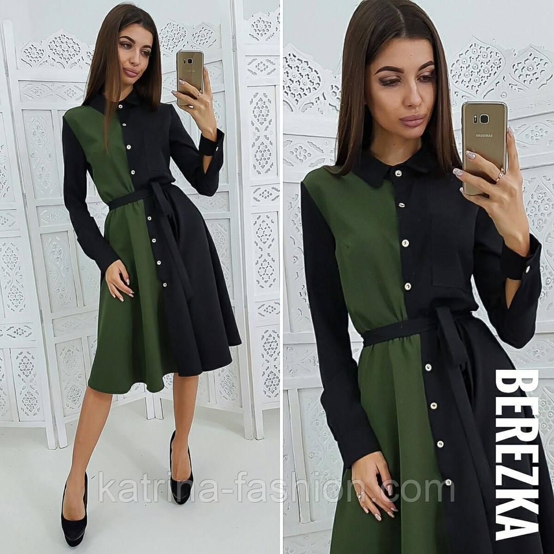 Женское стильное двухцветное платье-рубашка миди с поясом (3 цвета)
