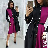 Женское стильное двухцветное платье-рубашка миди с поясом (3 цвета), фото 2