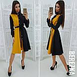 Женское стильное двухцветное платье-рубашка миди с поясом (3 цвета), фото 3