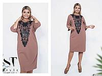 Платье батал с аппликацией впереди, в четырех расцветках Р5059654, фото 1