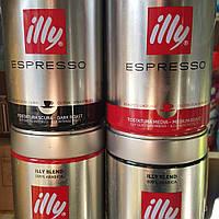 Кофе молотый illy Espresso 100% Arabica 250грамм