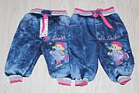 Детские джинсы на махре от 3 до 9 месяцев