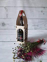 Праздничная упаковка из нат. дерева под алкоголь.