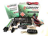 Сигнализация Convoy XS-5 v.2 для авто. Гарантия 1 год! Качество.