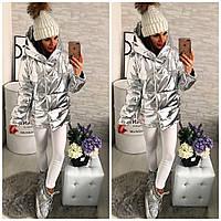Стильная зимняя женская синтепоновая стеганная блестяящая куртка из плащевки с капюшоном. Арт-9425/6, фото 1