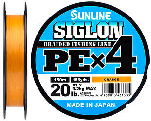 Шнур Sunline Siglon PE х4 150m (оранж.) #1.2/0.187 mm 20lb/9.2 kg