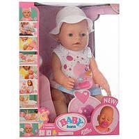 Пупс кукла Baby birth Бейби  8006-21 Маленькая Ляля новорожденный с аксессуарами