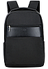Рюкзак городской для ноутбука LMD Classic черный