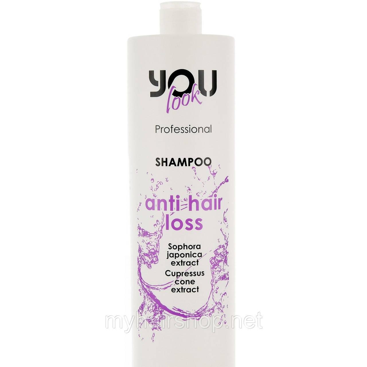 Шампунь от выпадения волос YOU LOOK Professional Anti Hair Loss Shampoo 1000 мл