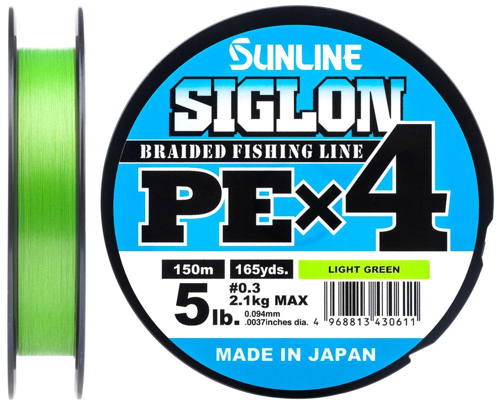 Шнур Sunline Siglon PE х4 150m (салат.) #0.3/0.094mm 5lb/2.1kg