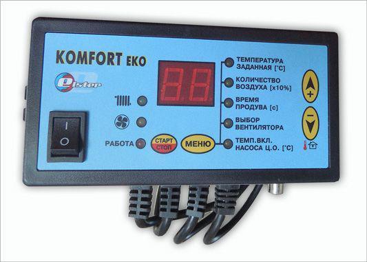 Автоматика для твердотопливных котлов Komfort Eko