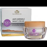 Антивозрастной ночной крем против морщин DERMA AGE COLLAGEN Care & Beauty Line