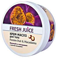 Крем-масло для тела Fresh Juice  Passion Fruit & Macadamia (Маракуйя и макадамия) - 225 мл.