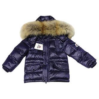 Детские курточки на пуху Sabbi