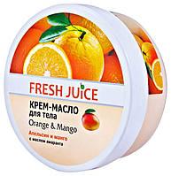 Крем-масло для тела Fresh Juice Orange & Mango (апельсин и манго) - 225 мл.