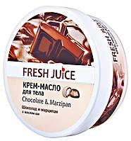 Крем-масло для тела Fresh Juice Chocolate & Мarzipan (шоколад и марципан) - 225 мл.