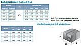Погружной скважинный насос Aquatica 4SDm6/14 (777143), фото 3
