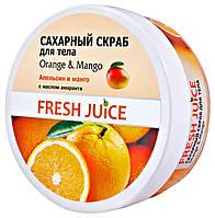 Сахарный скраб для тела Fresh Juice Orange & Mango (апельсин и манго) - 225 мл.
